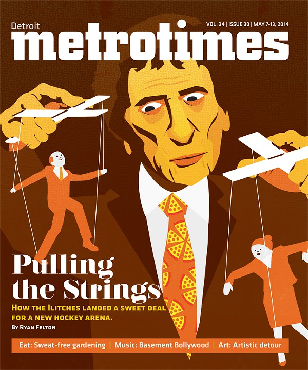 metro-times-cover